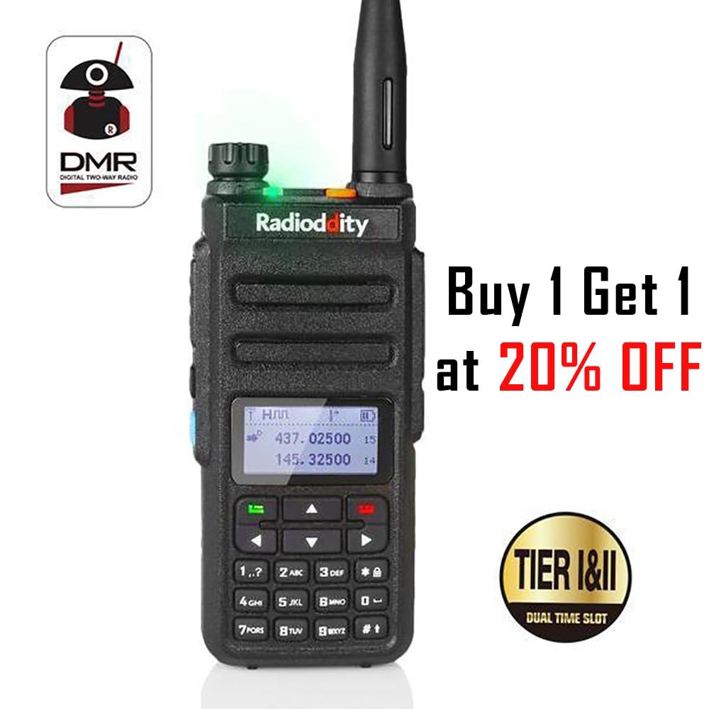 Radioddity GD-77 подвійний діапазон - Рації