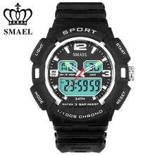 SMAEL Men Watch Fashion Sport Wristwatch S Shock Resistant Waterproof Digital Watch Automatic Clock Men Gift montre homme WS1378