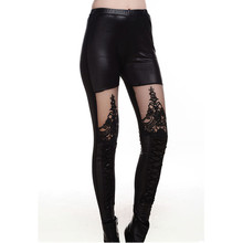 Punk Black Lace Up Faux Leather Gothic