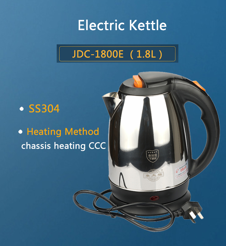 HTB1eFNokBjTBKNjSZFwq6AG4XXaF - 1800E 1.8L Home appliance Household  SUS304 Electric Kettle With Auto-Off Function Quick Heat Water Heating Kettle 1500W 220V