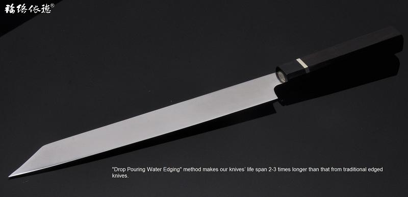 sashimi knife (1)