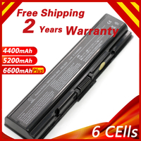 Laptop Battery for Toshiba Satellite A500 A500D A300 A300D A200 A202 A203 A210 L300 L300D L305D L500 PA3534U 1BAS PA3534U 1BRS|battery for toshiba|laptop battery for toshiba|laptop battery -