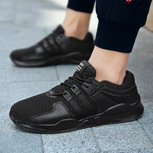 LettBao New Men's Vulcanize Shoes Fashion Sneakers Men Casual Shoes for Men Breathable Man Footwear Mens Black Sneakers Big Size