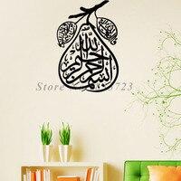 Hồi giáo Thư Pháp Lê Tường Dán PVC Chống Thấm Tường Decor Trái Cây Có Hình Dạng Art Tường Decals Cho Phòng Ng