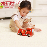 Children Baby Toys DIY 3D Metal Model Wood Assembled Toy Inserted Fire Engine Jigsaw Puzzle Game