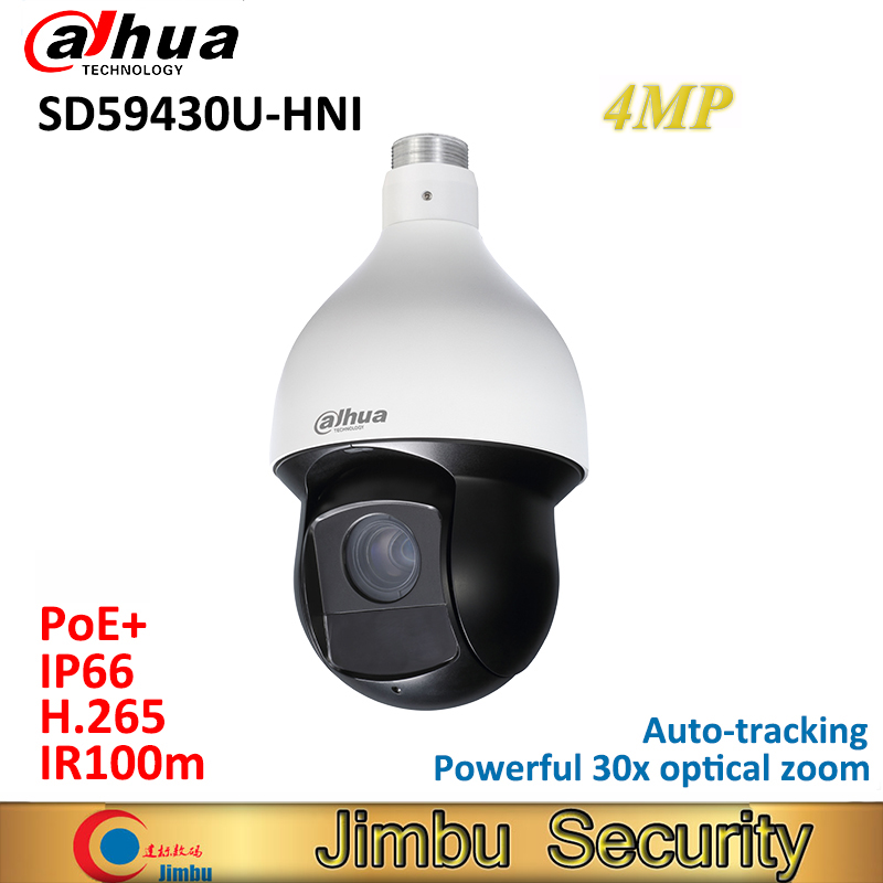 Dahua SD59430U-HNI 4MP 30x IR PTZ IP Camera 30x optical zoom H.265 Auto-tracking and IVS cctv camera PoE+ IR100m IP66 dahua 4mp ptz camera sd59430u hni h 265 30x optical zoom 4 5mm 135mm lens auto tracking and ivs support poe ir100m ip66 wdr