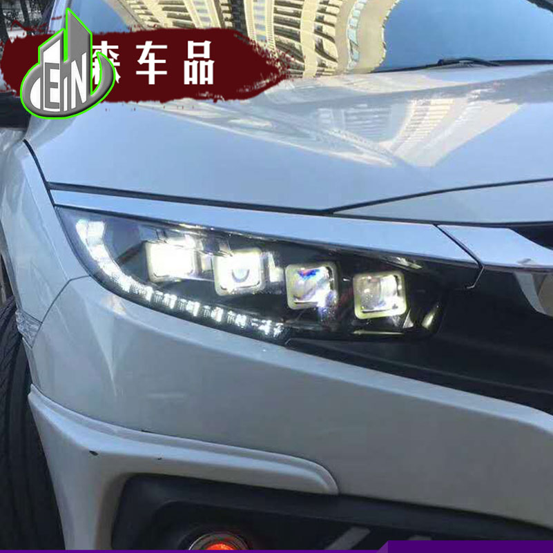 Car Styling For New Honda Civic 2016 2018 Headlights Drl Lens Led With Yellow Moving Turn Light