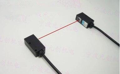 משלוח חינם % 100 חדש כיכר חיישן הפוטואלקטרי לייזר אור הנראה על קרן הלייזר לירות מתג הפוטואלקטרי NPN
