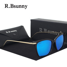 R0812 Fashion Classic Brand sunglasses men women sun glasses High quality polarized women sunglasses HD Glare UV400