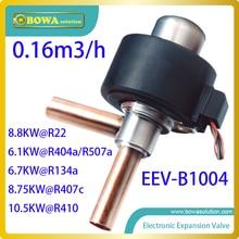 8.8KW (R407c) электронный Расширительный Клапан предназначены для использования в системах кондиционирования и холодильных систем или тепловые насосы