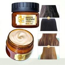 Волшебная кератиновая маска для лечения волос 5 секунд ремонт повреждения волос корень волос Тоник кератин Уход за волосами и кожей головы девушка портативный
