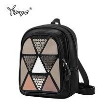 Ybyt 2017 г. Брендовые женские консервативный стиль заклепки панелями аппликации рюкзак Hotsale Джокер рюкзаки женские модные покупки дорожные сумки
