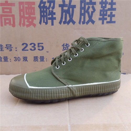 SURPLUS CHINESE ARMY PLA TYPE 65 LIBERATION SHOES MILITARY BOOTS
