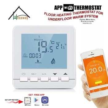 Válvula de agua, actuador eléctrico, radiador por teléfono inteligente termostato de calefacción por suelo wifi para sistema de calefacción por suelo radiante