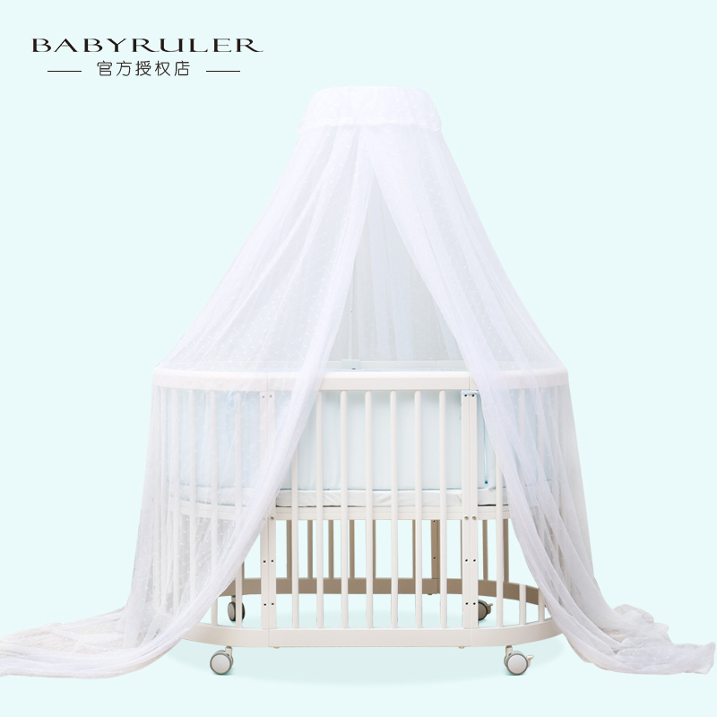 Babyfond Baby bed MosquitoNet Gauze Bed Nets With Support Frame