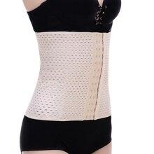 Women Fitness Waist Back Support Training Shaper Belt Postpartum Slimming Weight Loss Corset Body Shaper Belt