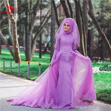 Muslim Islamic Lilac Formal Evening Dress with Long Sleeve Lace Appliqued Hijab Tulle Train Arabic Kaftan Prom Gown Vestidos