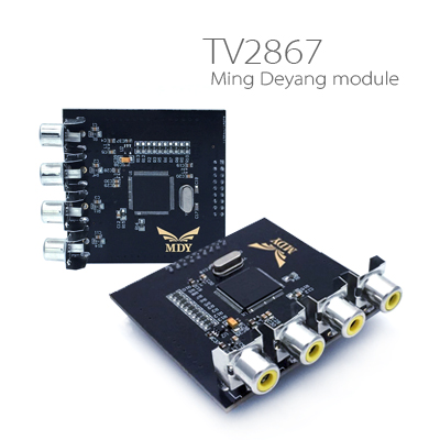 TV2867 Module Xilinx Altera Development Board Extends FPGA