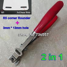 2 in 1 Hole Punch R5 5mm Corner Rounder 3x13MM Flat Hole ID Business Criedit PVC Paper Card Punch Perforating Cutter Pliers