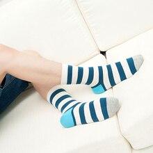 1Pair New Colour Stripes Men Crew Socks of Happy Sock Casual Harajuku Long Socks Fashion Funky