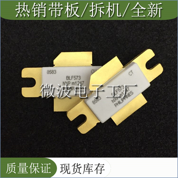 BLF573 SMD RF tube High Frequency tube Power amplification module
