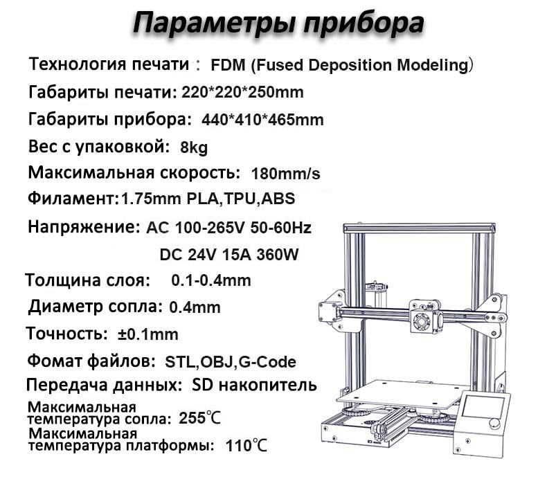 俄03-1
