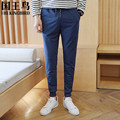 2017 Spring and autumn thin men's trousers harem pants Men's foot pants Casual narrow feet wide waist pants Asian size L-5XL