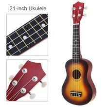 цена 21 Inch Ukulele Beginners Children Sun Color Four String Guitar with String and Pick онлайн в 2017 году