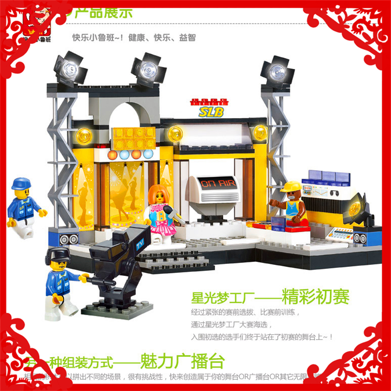 SLUBAN 0169 Block Movable Stage Performing Vehicle Model 361Pcs Educational  Building Toys For Children Compatible Legoe sluban 2500 block vehicle maintenance repair station 414pcs diy educational building toys for children compatible legoe
