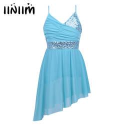 Iiniim/балетное платье-пачка для девочек, балетные костюмы на бретельках, балетные костюмы, гимнастическое трико