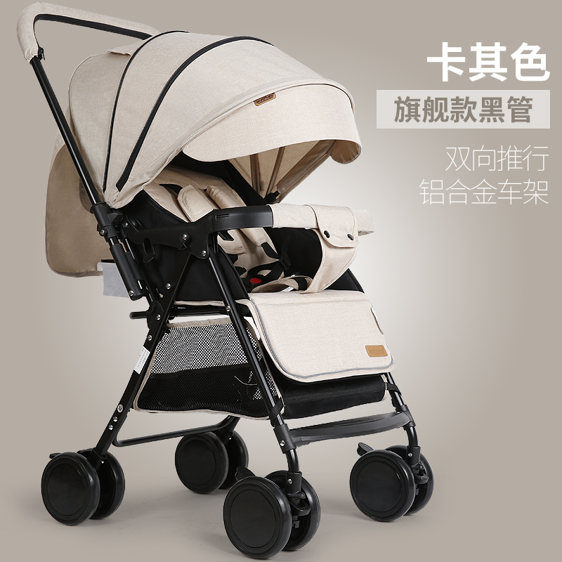 Baby stroller can sit and lay light portable folding baby baby stroller fashion folding baby stroller stroller baby portable can sit