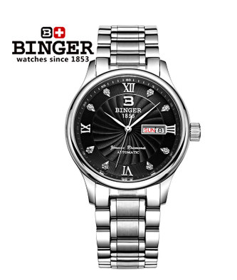 New arrival Fashion Binger watch creative Lucky Man watches steel black dial premium brand female table wristwatch day date concept of vortex female student individuality creative watch han edition contracted fashion female table