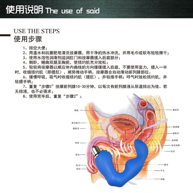 SIFRS Sexual Wellness To Man Silicone Vibrating Prostate Massager Smooth Male Anal Vibrator No Smell Safe Anal Sex Toy Butt Plug