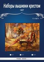 YZXINYUAN 14CT 64*55 cm Hand unbedruckten kreuzstich Stickerei Herbst Im Park Gezählt Weiß leinwand nähen hand