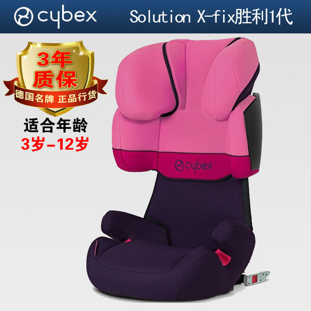Cybex Solution X Fix Victory Child Safety Seats Car Isofix In Child