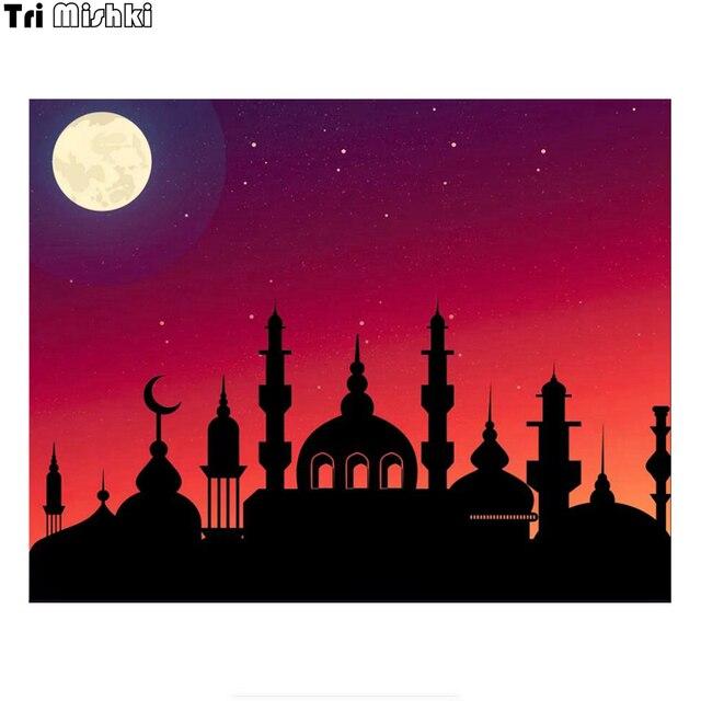 Tri Mishki WCS732 14*14,5 cm hermosa silueta árabe y mes musulmán coche pegatina PVC calcomanías coloridas motocicleta pegatina