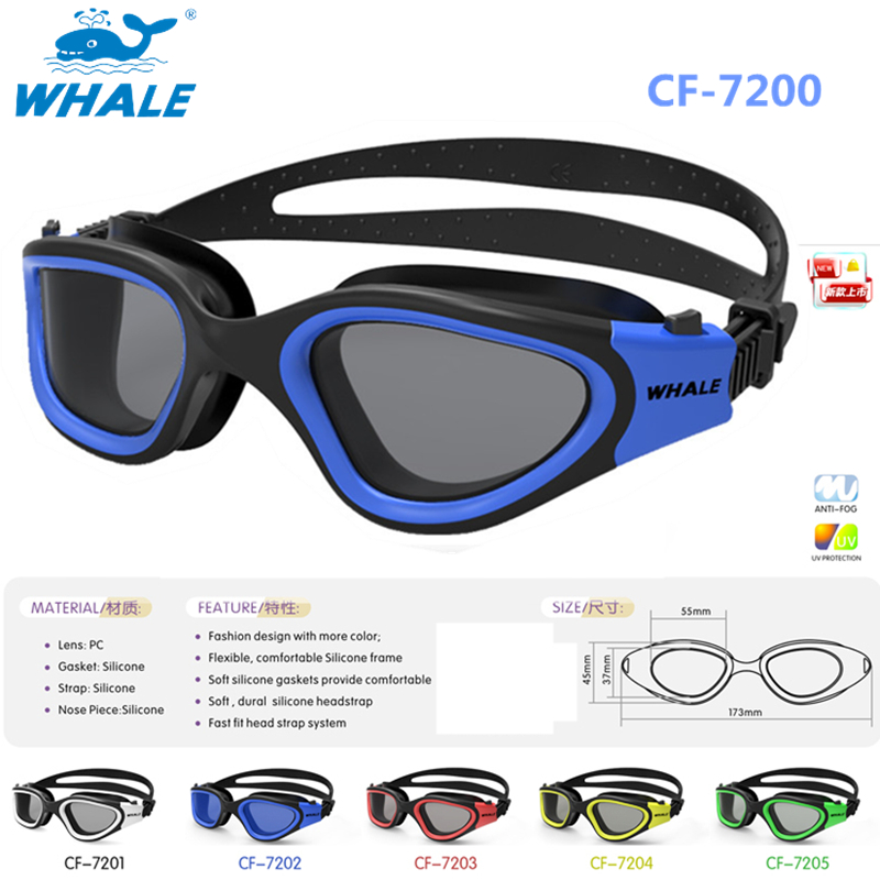12533ee9450f Swimming Goggles No Leaking Anti Fog UV Protection Triathlon Swim Goggles  with Protection Case for Adult Youth Kid