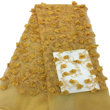 high Quality 3d flower African lace fabric with Beads Latest Design French Embroidery tulle for women dress HX417-2