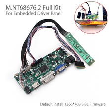 LCDคอนโทรลเลอร์HDMI DVI VGA Audio PCโมดูลชุดสำหรับ15.6นิ้วB156XW02 1366X768 1ch 6/8 Bit 40Pinsแผง