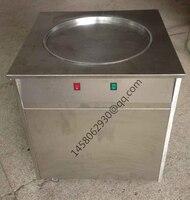 Thailand Rolled Fried Ice Cream Machine|Fry Ice Cream Macine Price|Frying Ice Pan Machine