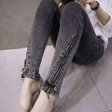 4xl плюс большой размер джинсы трусики женщины весна осень 2016 feminina зимние стрейч джинсы брюки женские A1925
