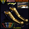 For Yamaha FZ1 FAZER 2006 2007 2008 2009 2010 2011 2012 2013 2014 2015 Laser Logo(FZ1) Gold Short Motorcycle Brake Clutch Levers