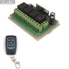 Sleeplion 12V Wireless Remote Control Switch 4Channal Intell