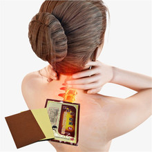 DISAAR Ant Orthopedic Pain Relief Essential oil Plasters rheumatism plaster medical massagem Muscle aches pain relief patches