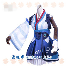 Aqours Love live sunshine! Watanabe You DREAMER Dress Autumn Cosplay Costume A
