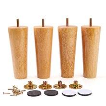 أرجل قطع الأثاث أريكة خشبية مصمتة استبدال الساق ل طاولة القهوة خزانة M8 مع لوحة من الحديد أريكة الجدول دولاب قدم مجموعة من 4