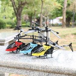 Радиоуправляемый вертолет 810 2CH с дистанционным управлением, мини-вертолет с дистанционным управлением, микро-2-канальный уличный летательн...