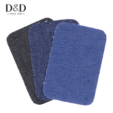 D&D 10pcs/Set Iron-on Patch for Jeans Patches For Clothing Sewing Mini Ironing Patch Repair Patchwork Denim Patches