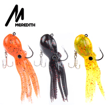 Meredith FISHING 23g 9cm long tail soft lead Octopus fishing lures Retail