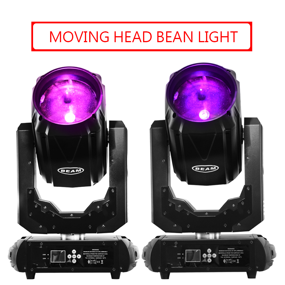DJ lights 260W colorful sharp beam moving head light double prisms DMX stage lighting(2pcs/lot)DJ lights 260W colorful sharp beam moving head light double prisms DMX stage lighting(2pcs/lot)